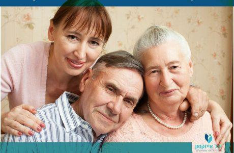 טיפול בפצע לחץ של קשיש במוסד סיעודי